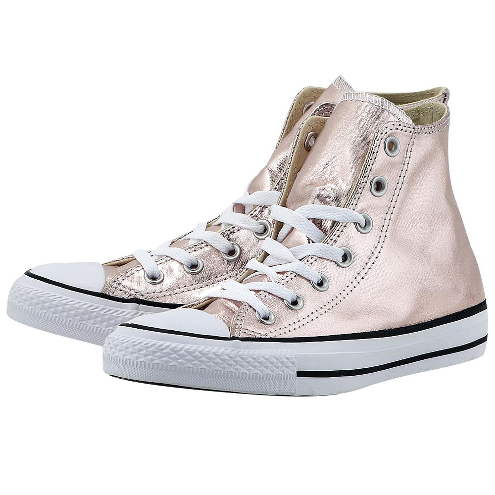 Converse - Converse Chuck Taylor All Star Hi 157628C - ΧΑΛΚΙΝΟ