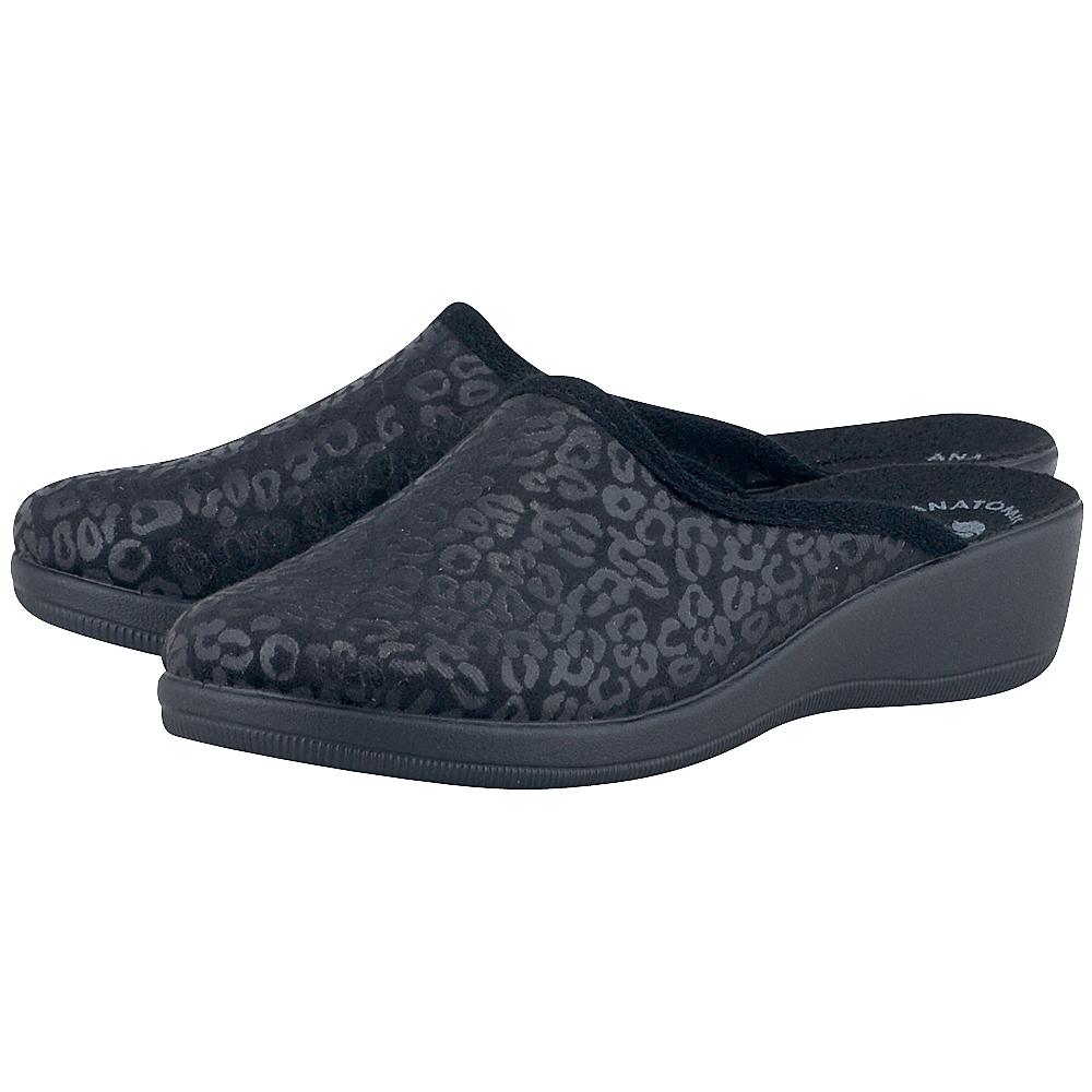 Inblu - Inblu 22459-3 - ΜΑΥΡΟ outlet   γυναικεια   παντόφλες