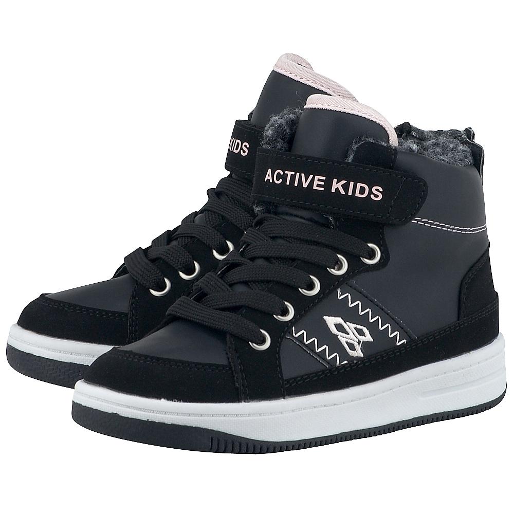Active Kids - Active Kids 332020 - ΜΑΥΡΟ