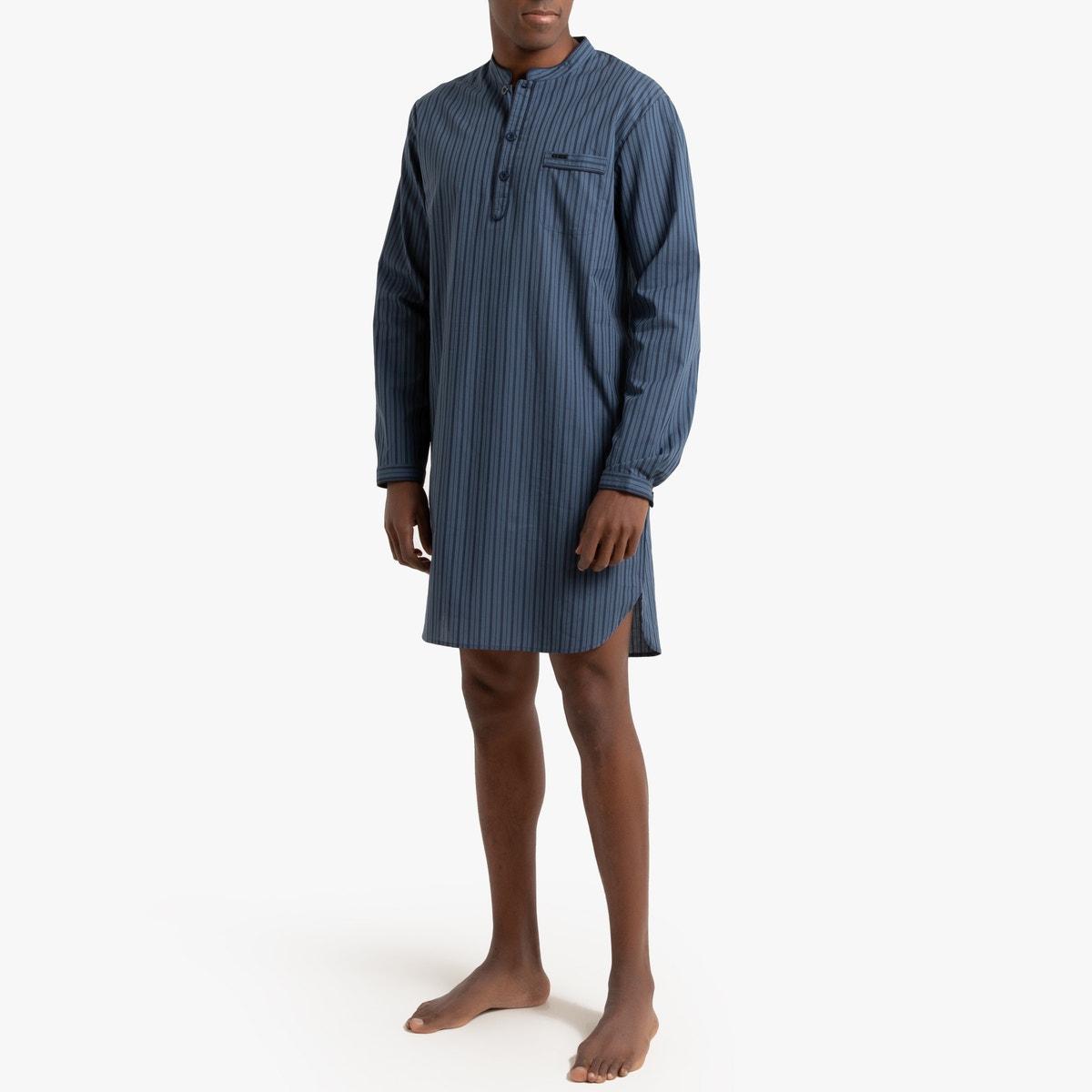 La Redoute Collections - Ριγέ πυτζάμα πουκαμίσα 350087463 - 7875