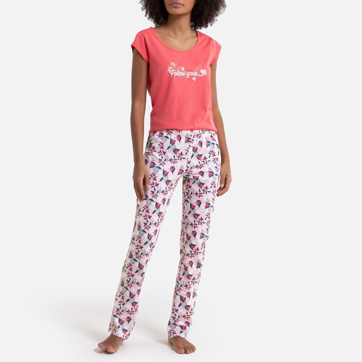 La Redoute Collections - Κοντομάνικη πιτζάμα με εμπριμέ παντελόνι 350163844 - 9268