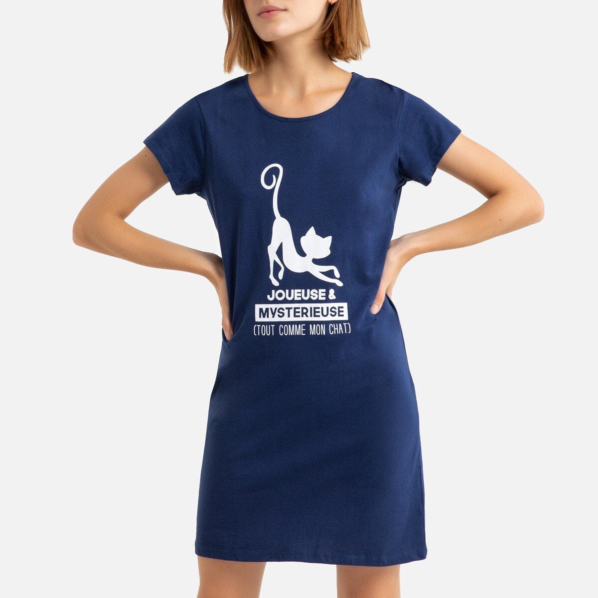 Catsline - Νυχτικό σε γραμμή T-shirt 350174083 - 5821
