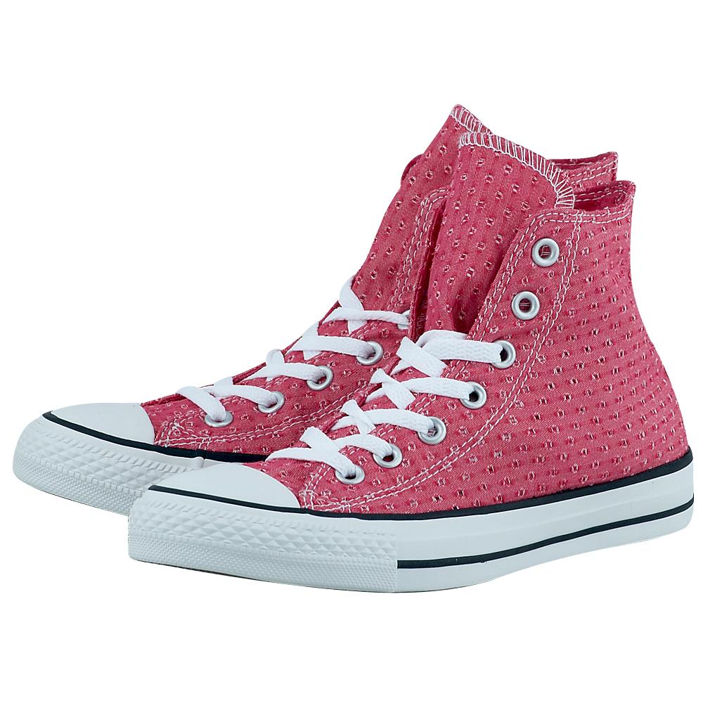 Converse – Converse Chuck Taylor All Star 547260C-3 – ΦΟΥΞΙΑ