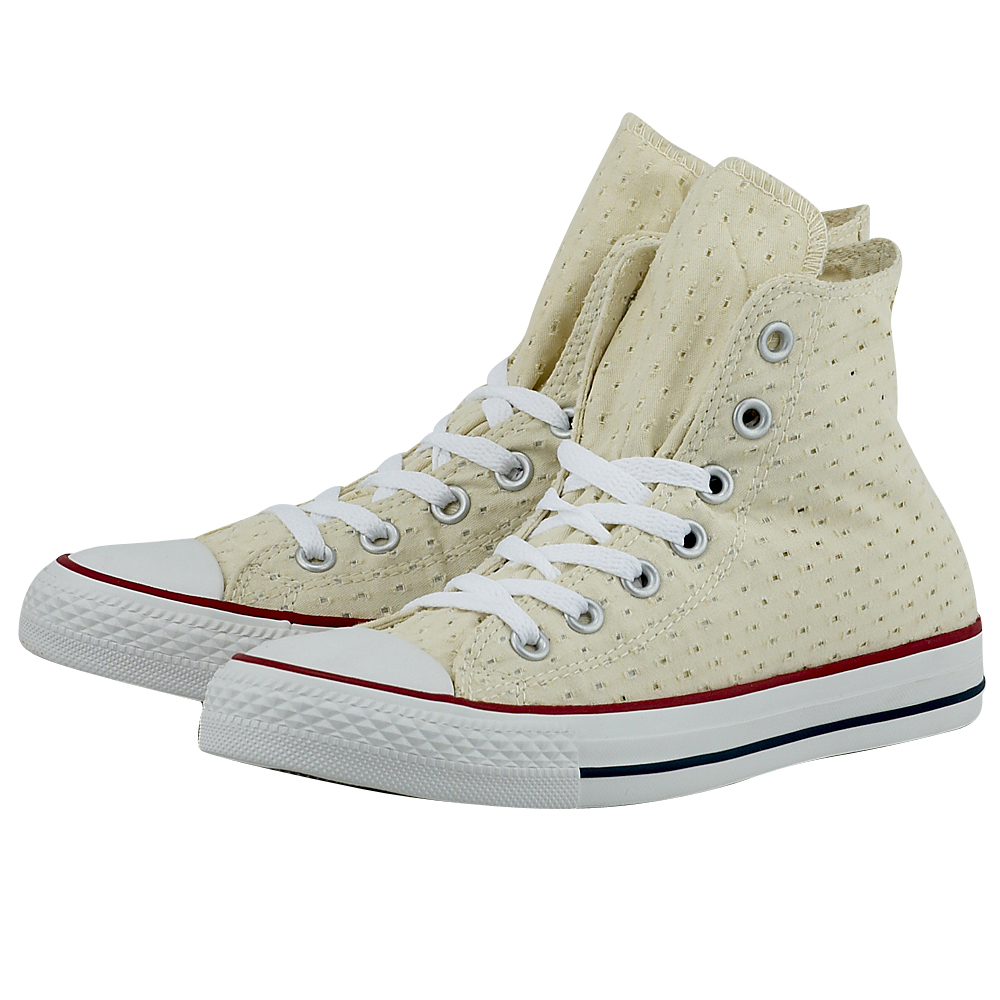 Converse – Converse Chuck Taylor All Star 547261C-3 – ΜΠΕΖ