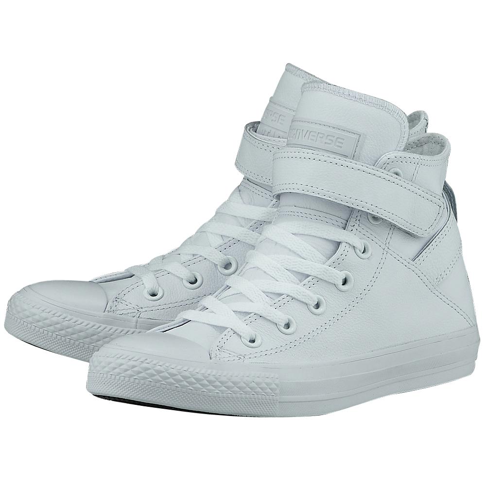 Converse – Chuck Taylor All Star Brea Lea 549582C-3. – ΛΕΥΚΟ
