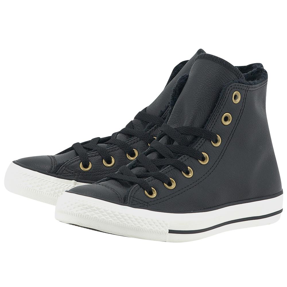Converse – Converse Chuck Taylor All Star Hi 557925C – ΜΑΥΡΟ