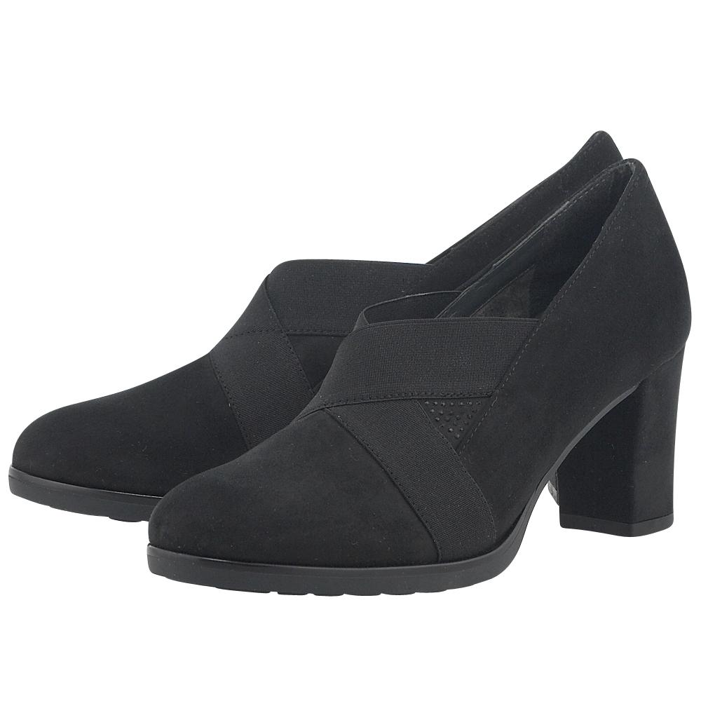 Adam's Shoes - Adam's Shoes 567-6505 - ΜΑΥΡΟ