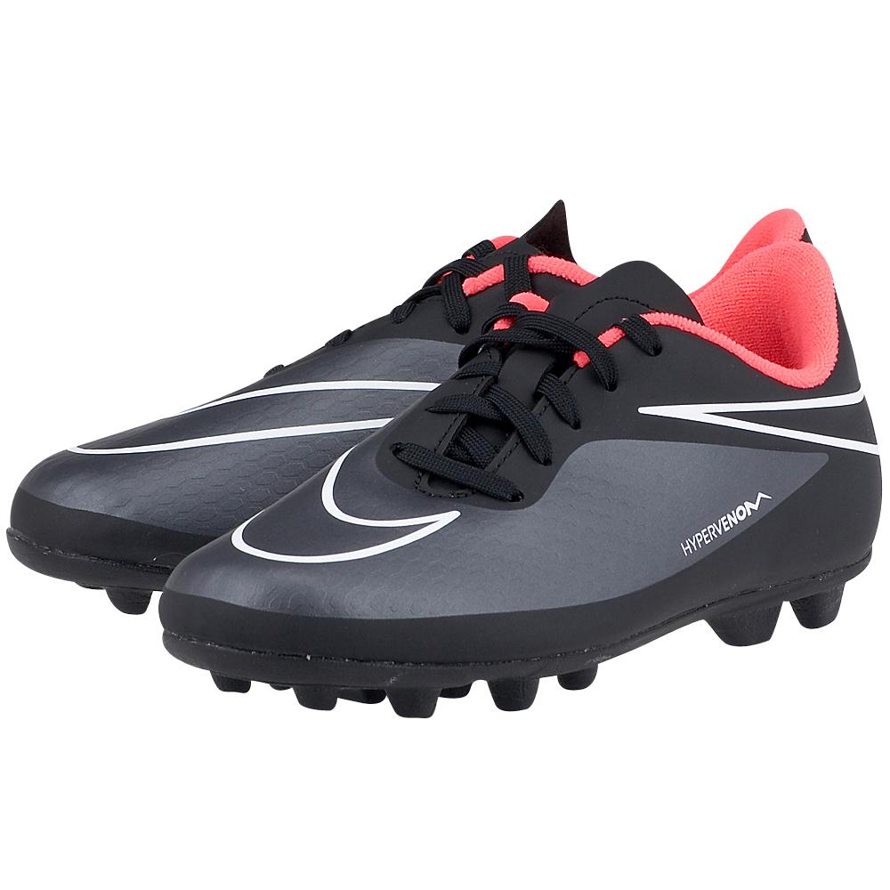 Nike - Nike Hypervenom Phade 599073016-2. - ΜΑΥΡΟ