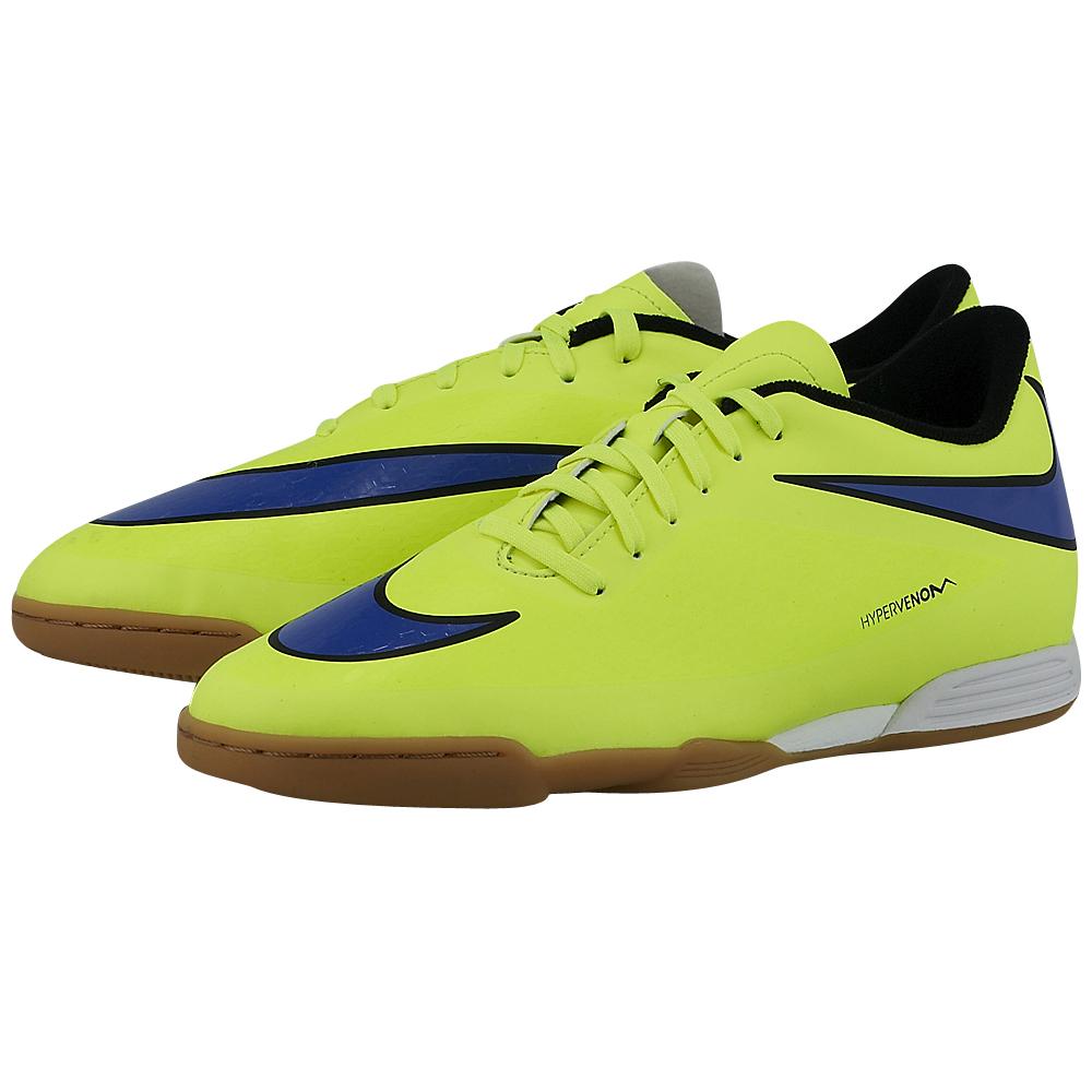 Nike – Nike Jr Hypervenom Phade TF 599810758-4. – ΚΙΤΡΙΝΟ