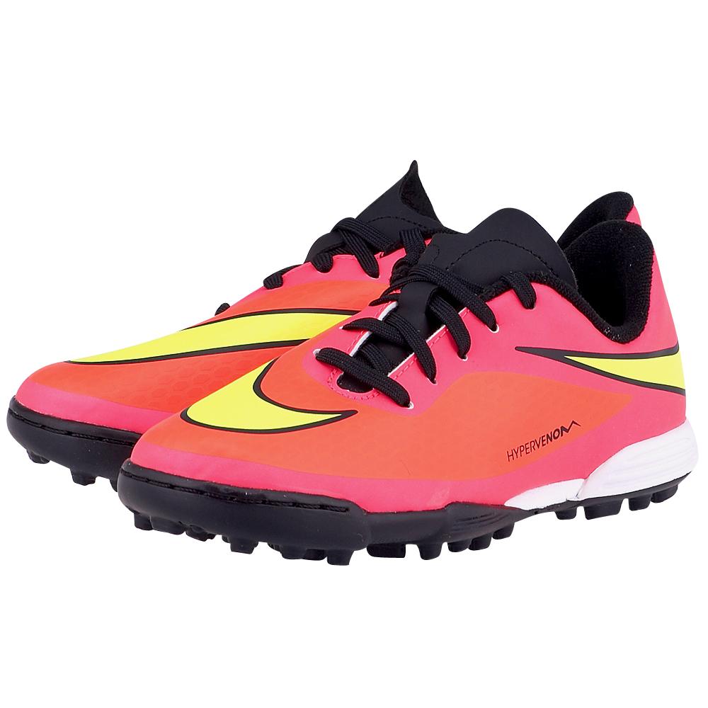 Nike – Nike Hypervenom Phade 599844690-4. – ΚΟΡΑΛΙ
