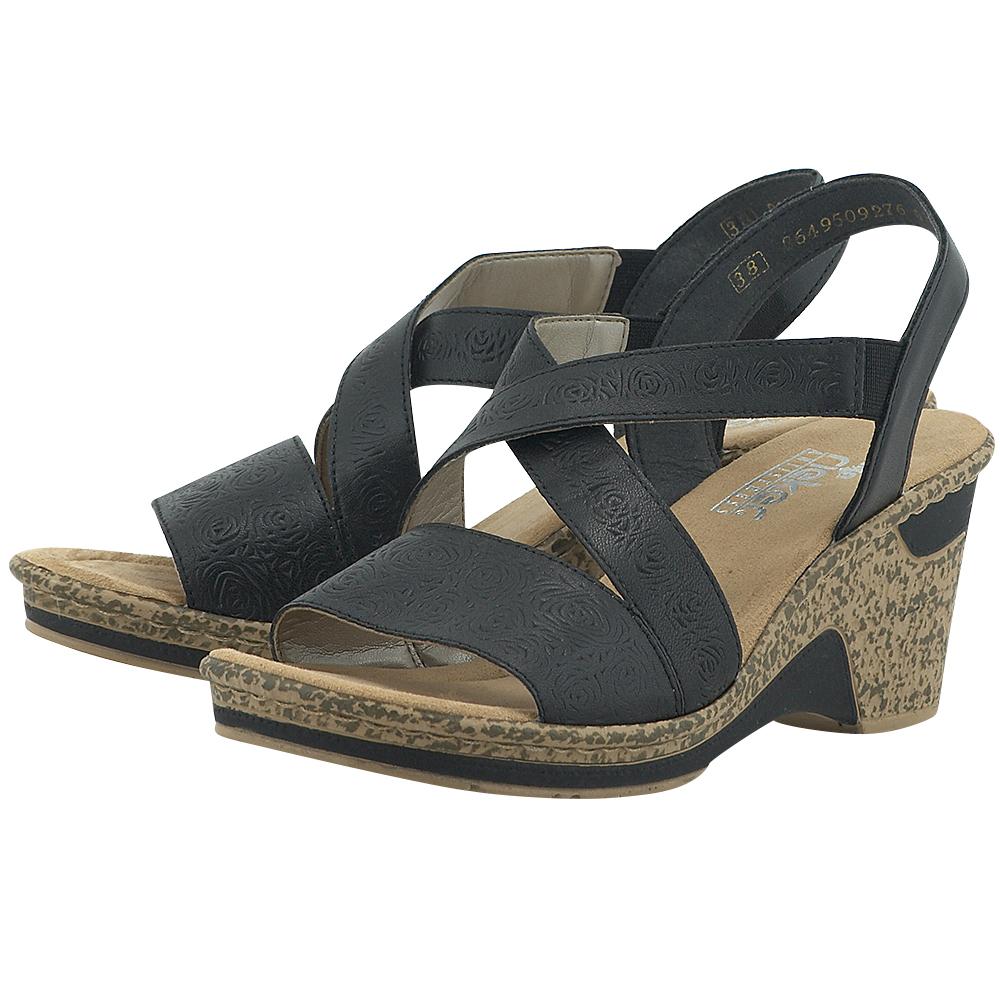 Γυναικεία Σανδάλια ⋆ EliteShoes.gr ⋆ Page 30 of 107 4745b57b239