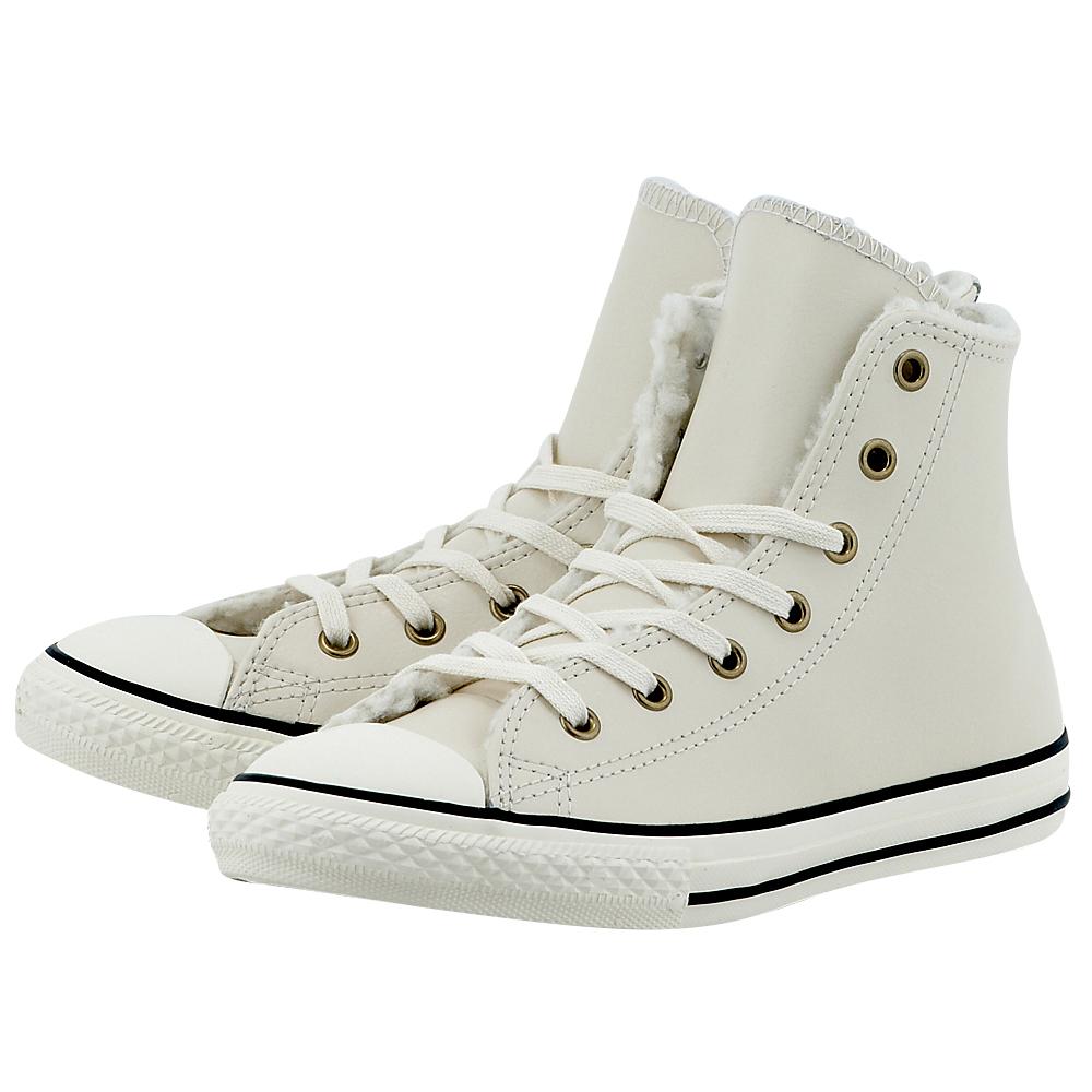 Converse – Converse Chuck Taylor 653367C-2 – ΜΠΕΖ