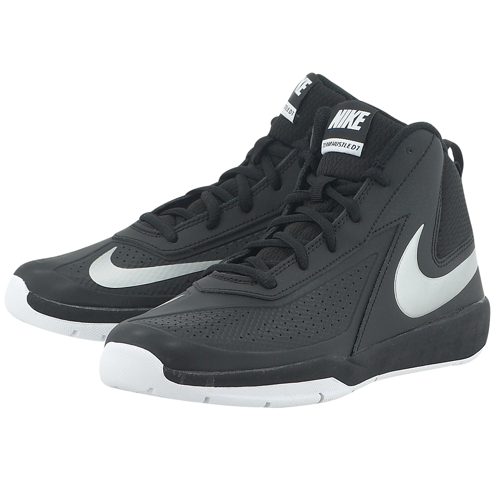 Nike – Nike Team Hustle D 7 (GS) Basketball Shoe 747998007-3 – ΜΑΥΡΟ