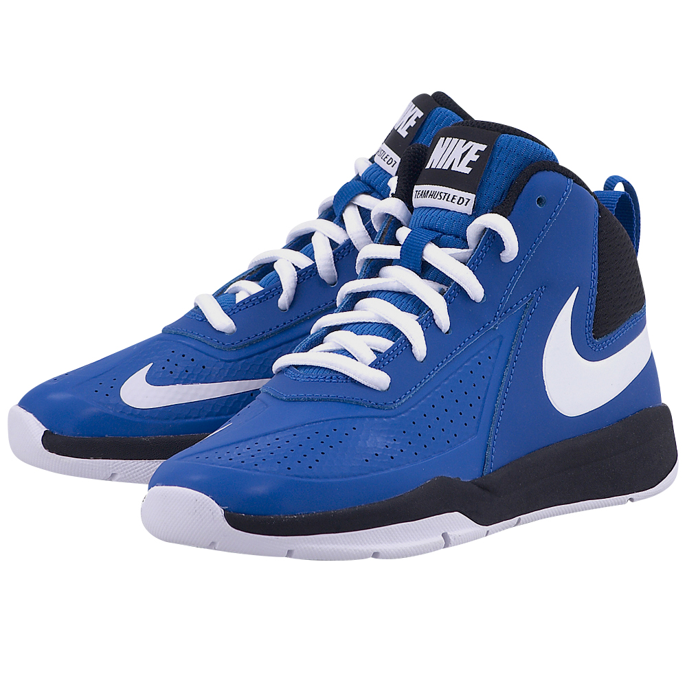 Nike – Nike Team Hustle D 7 747999401-2 – ΜΠΛΕ