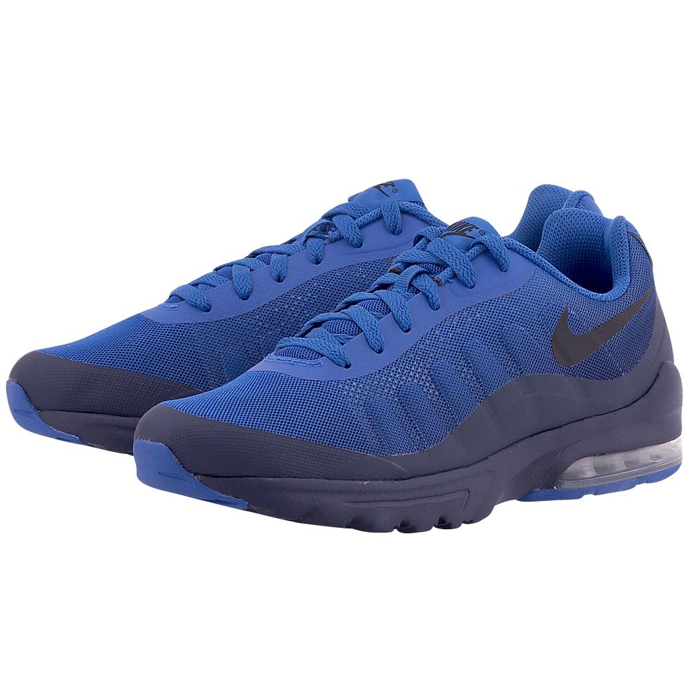 Nike - Nike Air Max Invigor 749688402-4 - ΡΟΥΑ