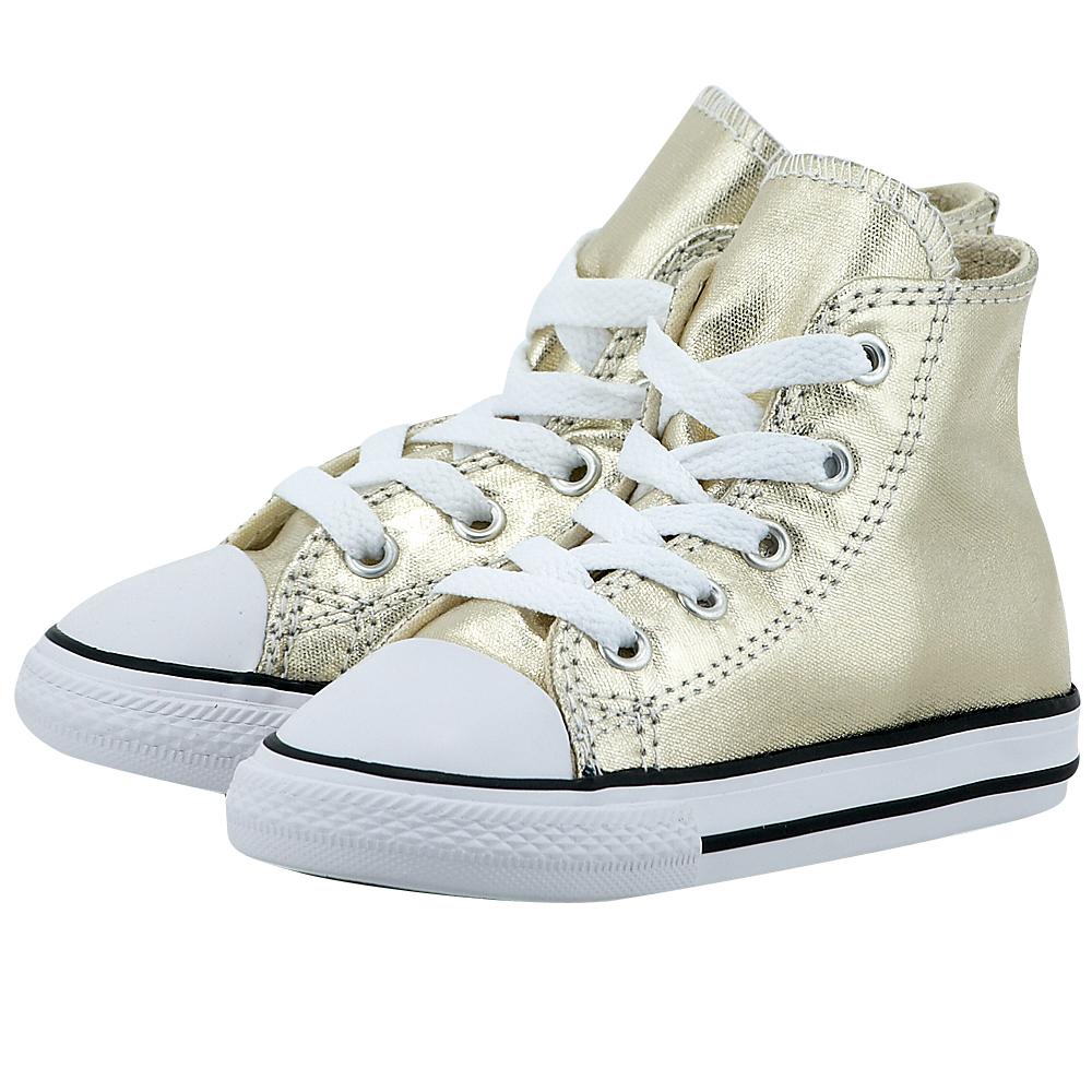 Converse - Converse Chuck Taylor 753178C-1 - ΧΡΥΣΟ
