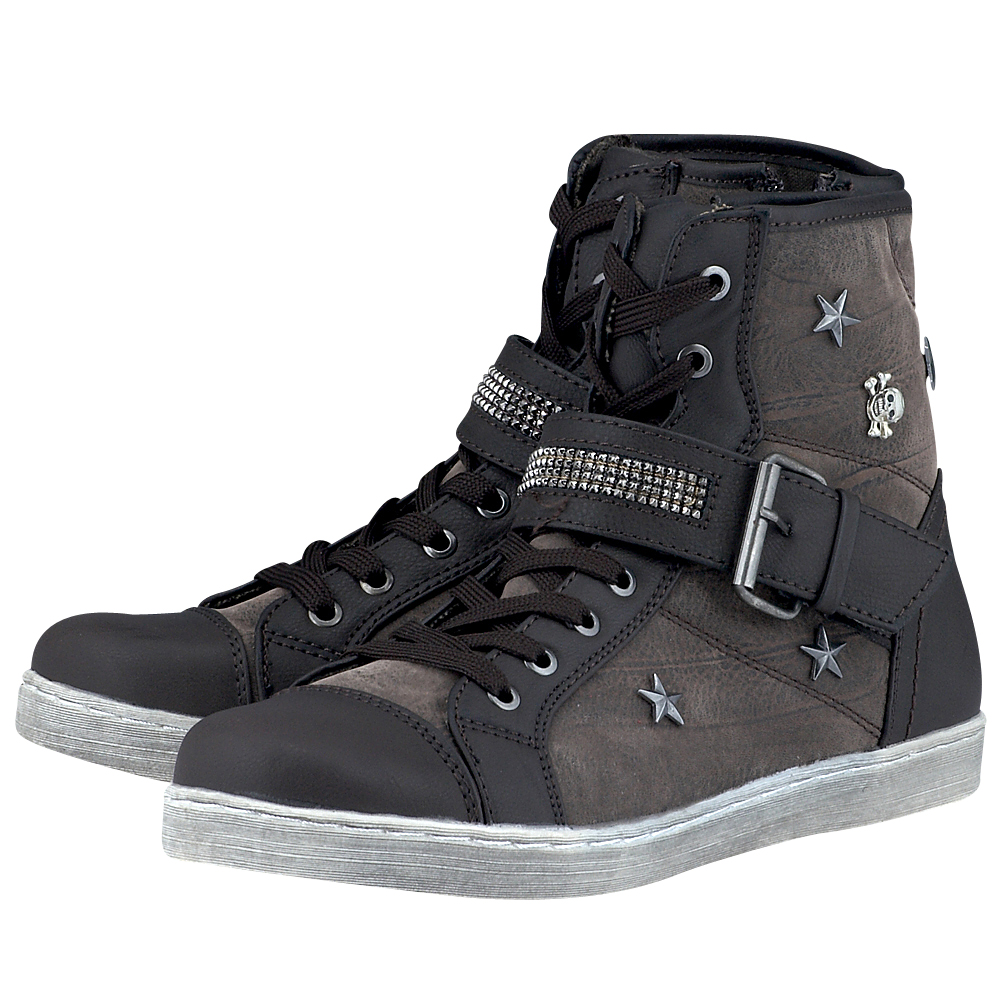 Skills - Skills 770452. - ΚΑΦΕ outlet   γυναικεια   sneakers   mid cut