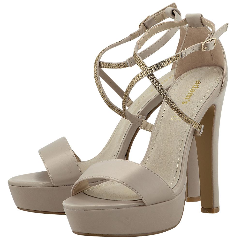 Adam s Shoes μπεζ 811-6017  16e5f56a340