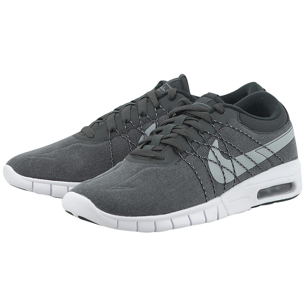 Nike – Nike Eric Koston Max 833446002-4 – ΓΚΡΙ ΣΚΟΥΡΟ