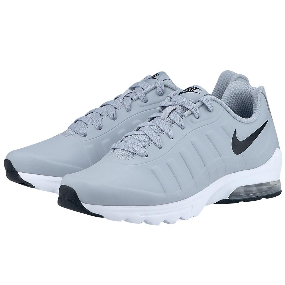 Nike - Nike Air Max Invigor SL Shoe 844793002-4 - ΓΚΡΙ
