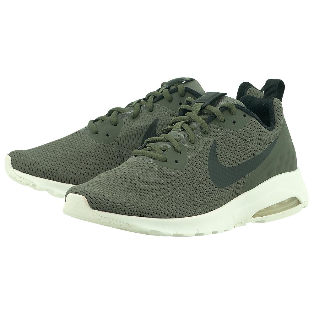 Nike - Nike Air Max Motion LW SE 844836-302 - ΛΑΔΙ