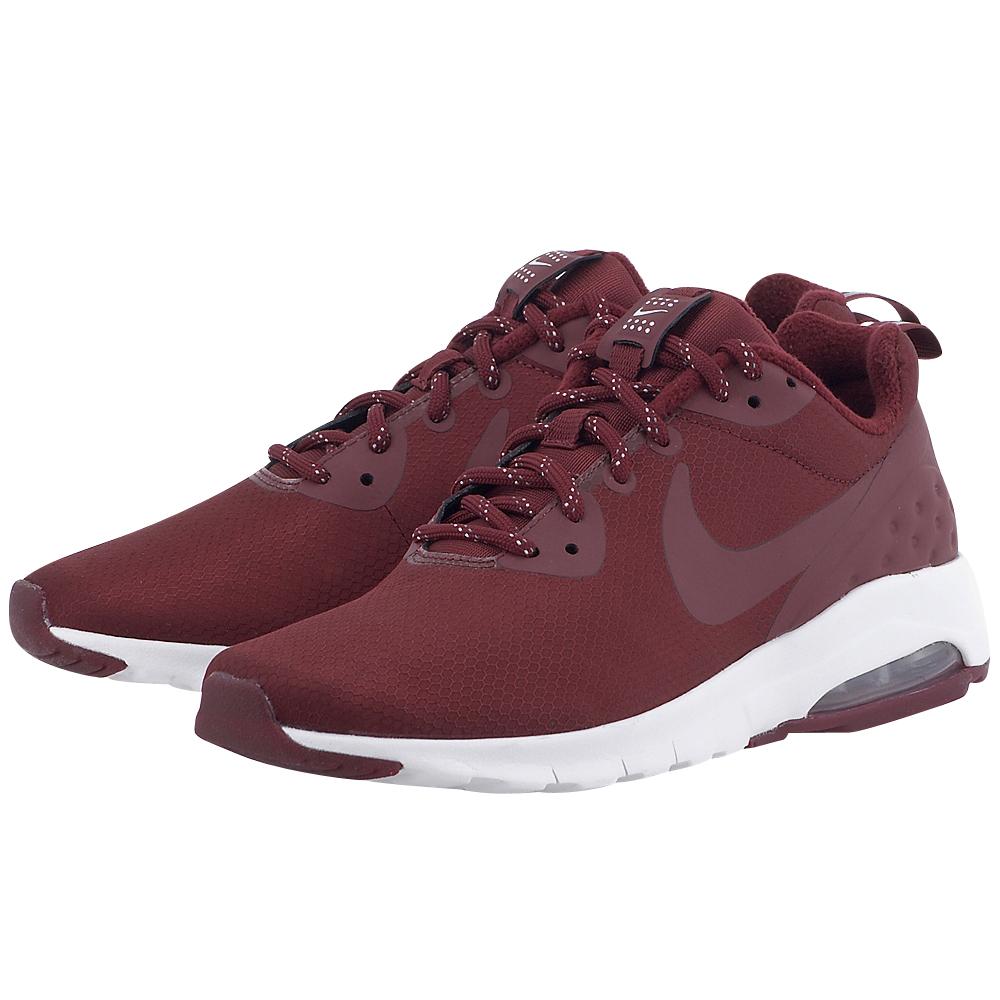 Nike – Nike Air Max Motion 844836600-4 – ΜΠΟΡΝΤΩ