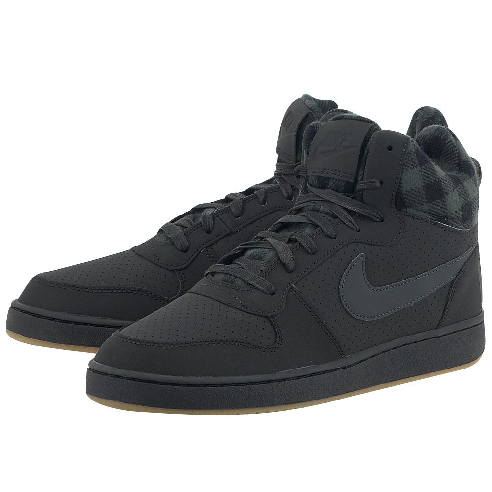Nike - Nike Court Borough 844884002-4 - ΜΑΥΡΟ