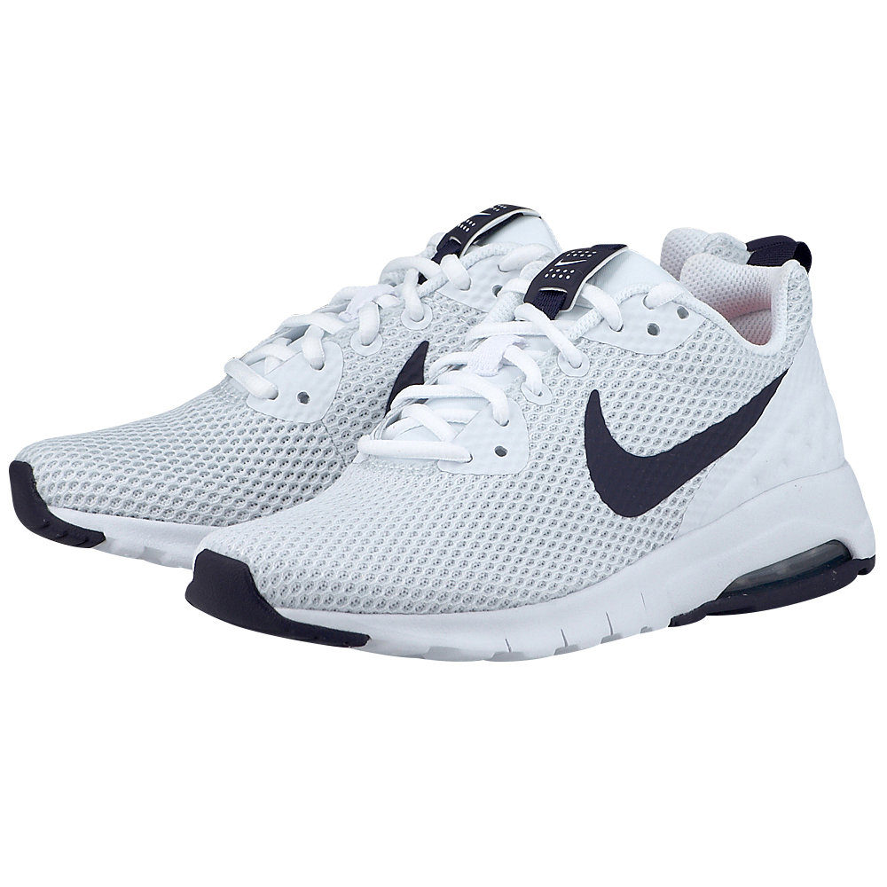 Nike – Nike Air Max Motion LW SE 844895-100 – ΛΕΥΚΟ