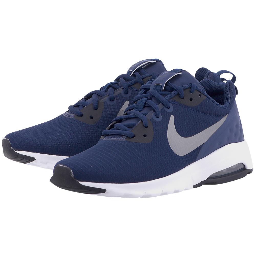 Nike – Nike Air Max Motion LW SE 844895401-3 – ΜΠΛΕ ΣΚΟΥΡΟ