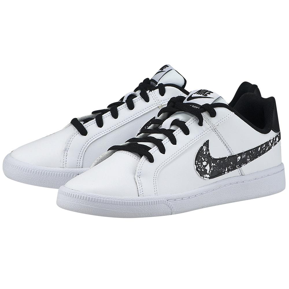 Nike - Nike Court Royale Print (GS) 845124-100 - ΛΕΥΚΟ/ΜΑΥΡΟ γυναικεια   αθλητικά   low cut