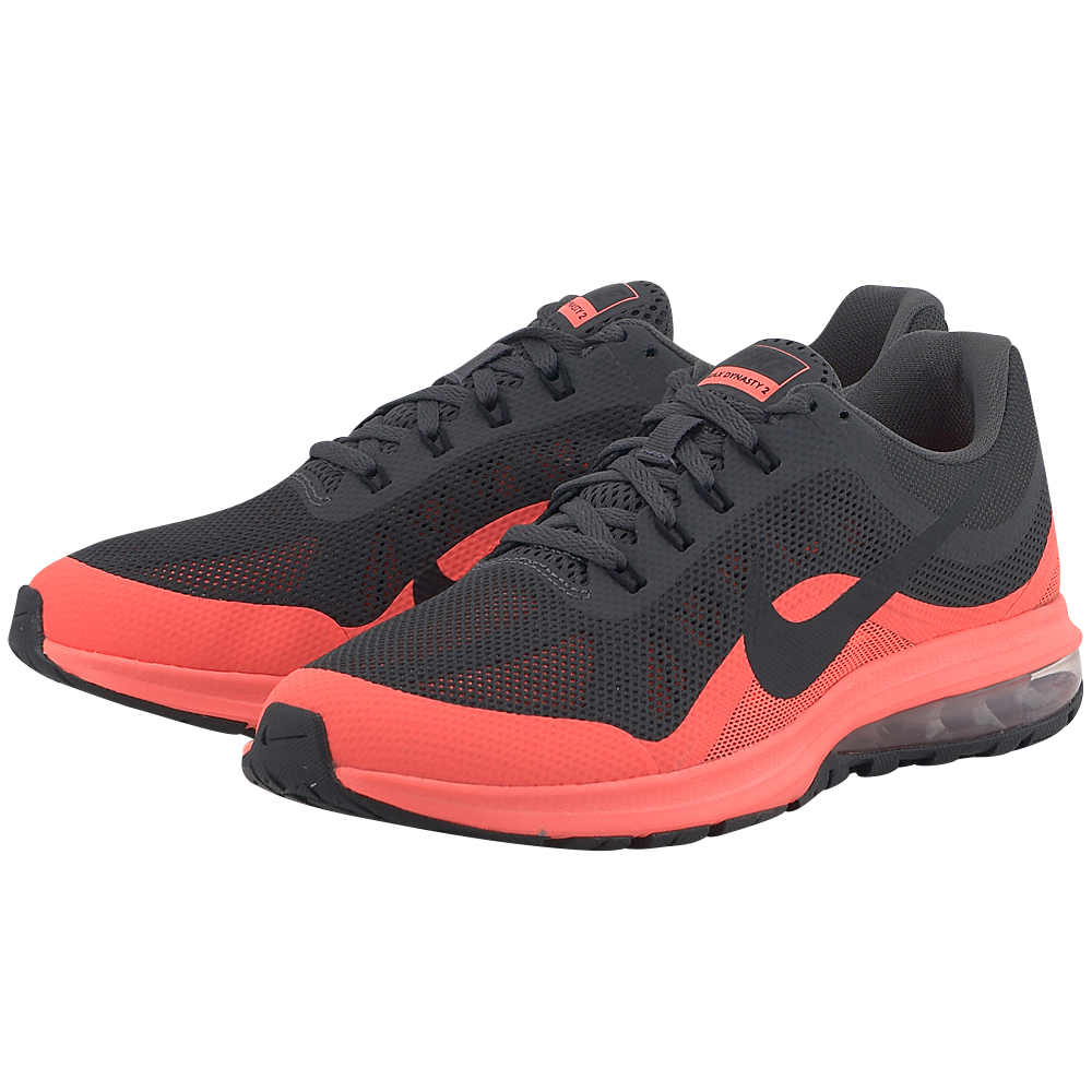 Nike - Nike Air Max Dynasty 2 Running 852430005-4 - ΓΚΡΙ/ΠΟΡΤΟΚΑΛΙ