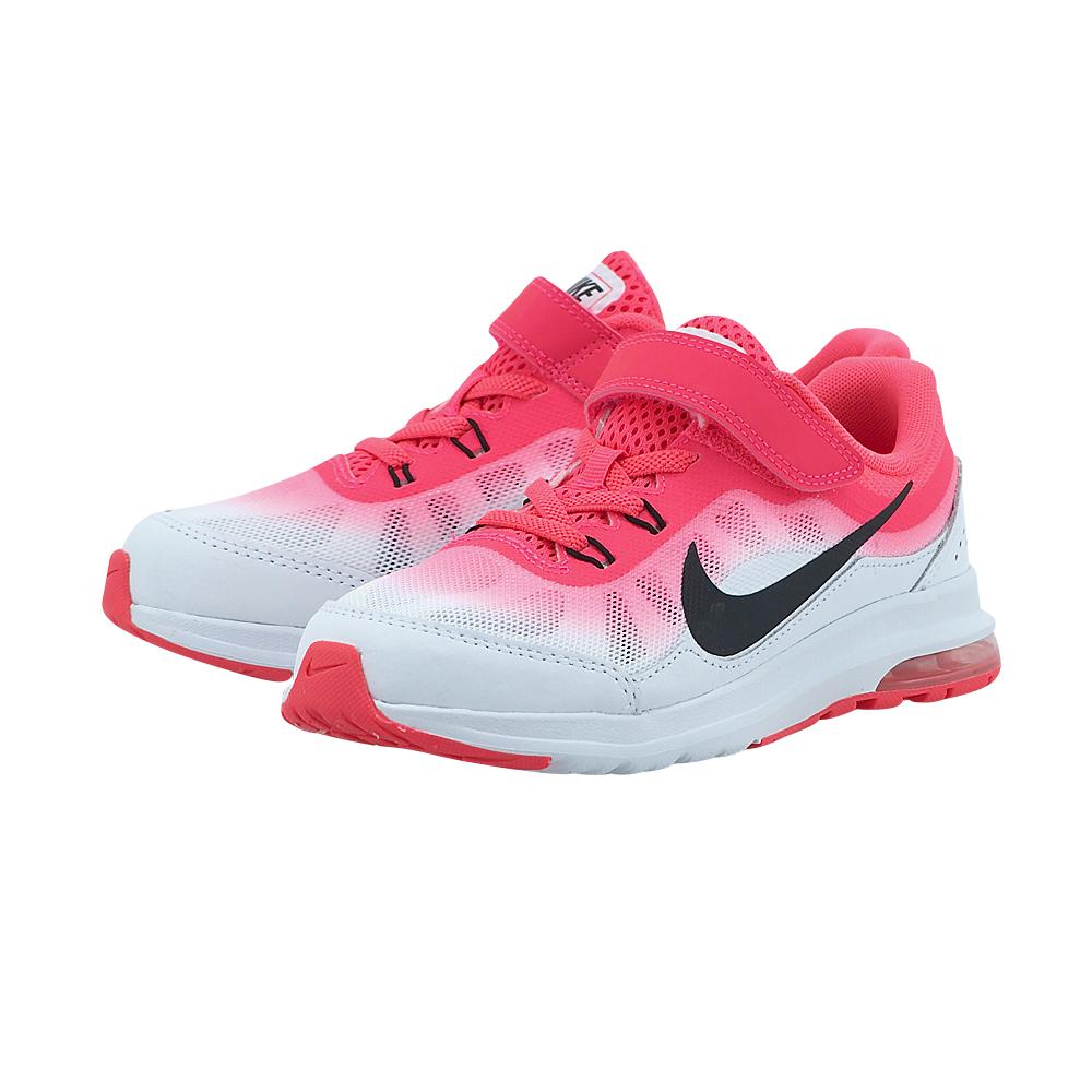 Nike – Nike Air Max Dynasty 2 859579-600 – ΛΕΥΚΟ/ΡΟΖ