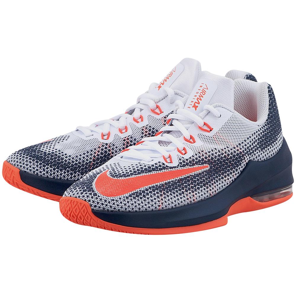 Nike - Nike Air Max Infuriate 869991-101 - ΛΕΥΚΟ