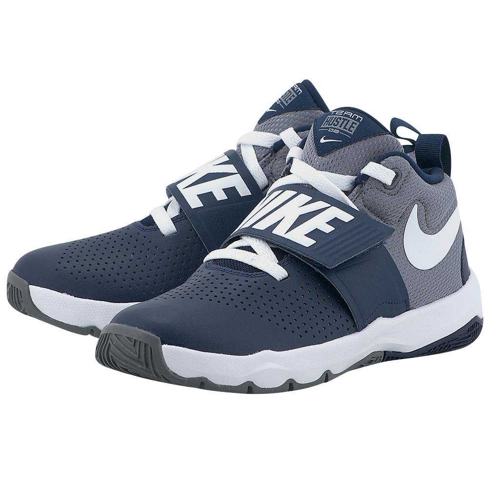 Nike – Nike Team Hustle D 8 (GS) Basketball 881941-401 – ΜΠΛΕ/ΓΚΡΙ