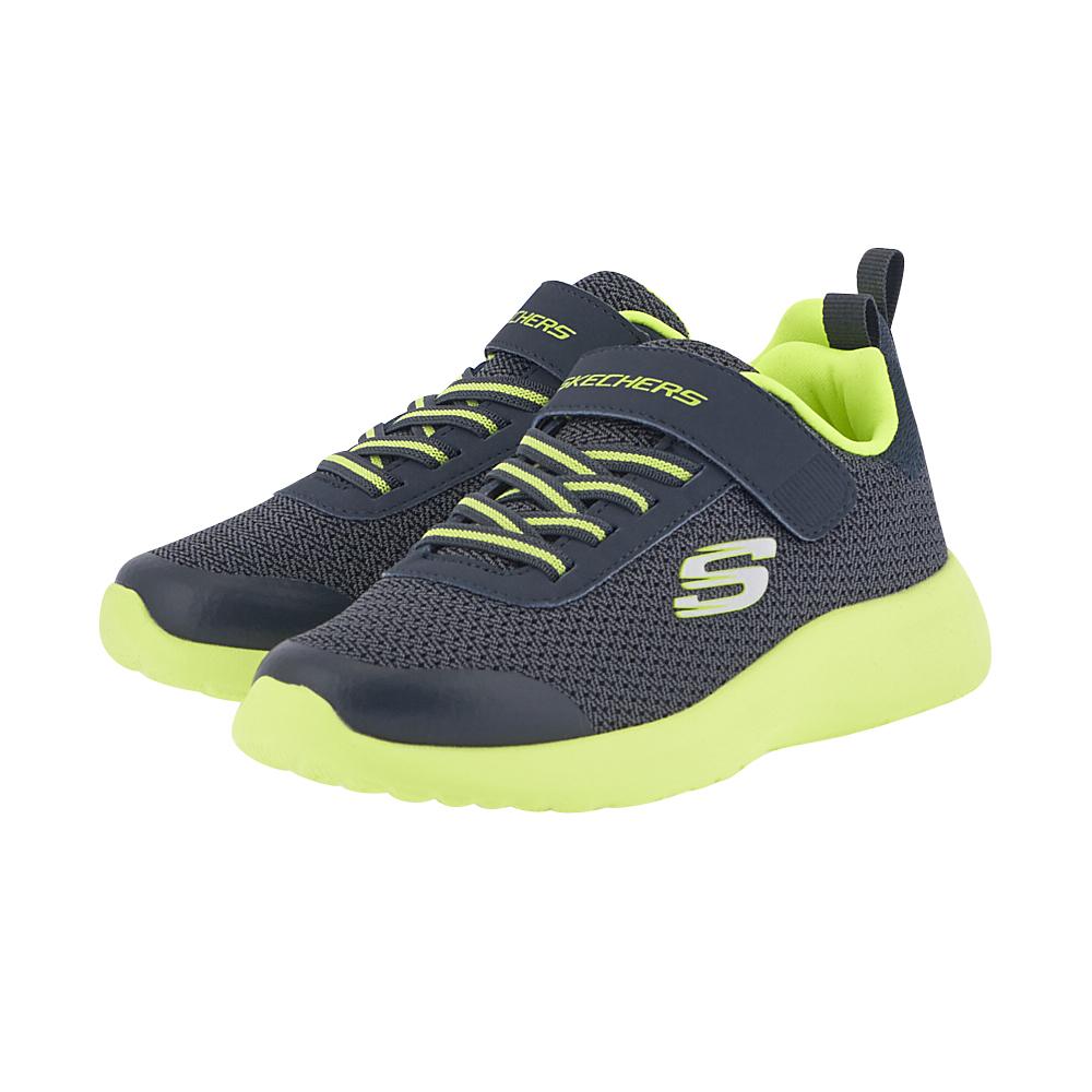Skechers - Skechers Dynamight - Ultra Torque 97770LSLT - ΓΚΡΙ/ΛΑΧΑΝΙ