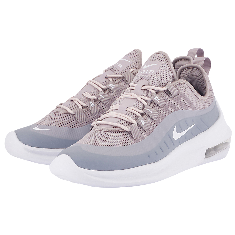 Nike - Nike Air Max Axis AA2168-600 - ΣΩΜΟΝ/ΓΚΡΙ