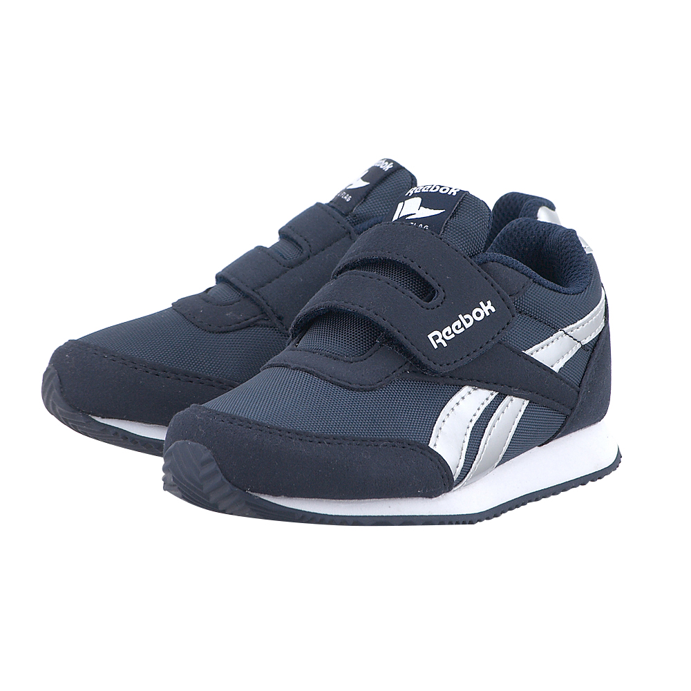 Reebok Classic - Reebok Royal CLJOB 2RS KC BS8725 - ΜΠΛΕ/ΑΣΗΜΙ