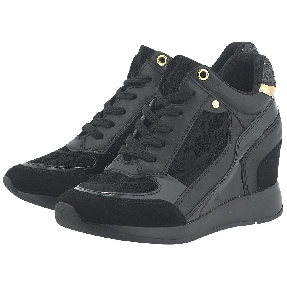 99ebf095994a Γυναικεία Παπούτσια Casual