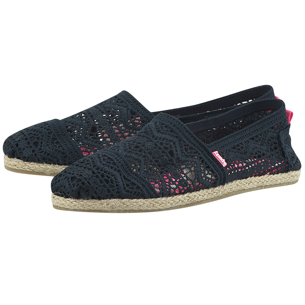 Superdry – Superdry Jetstream Lace GF1015SO – ΜΠΛΕ ΣΚΟΥΡΟ