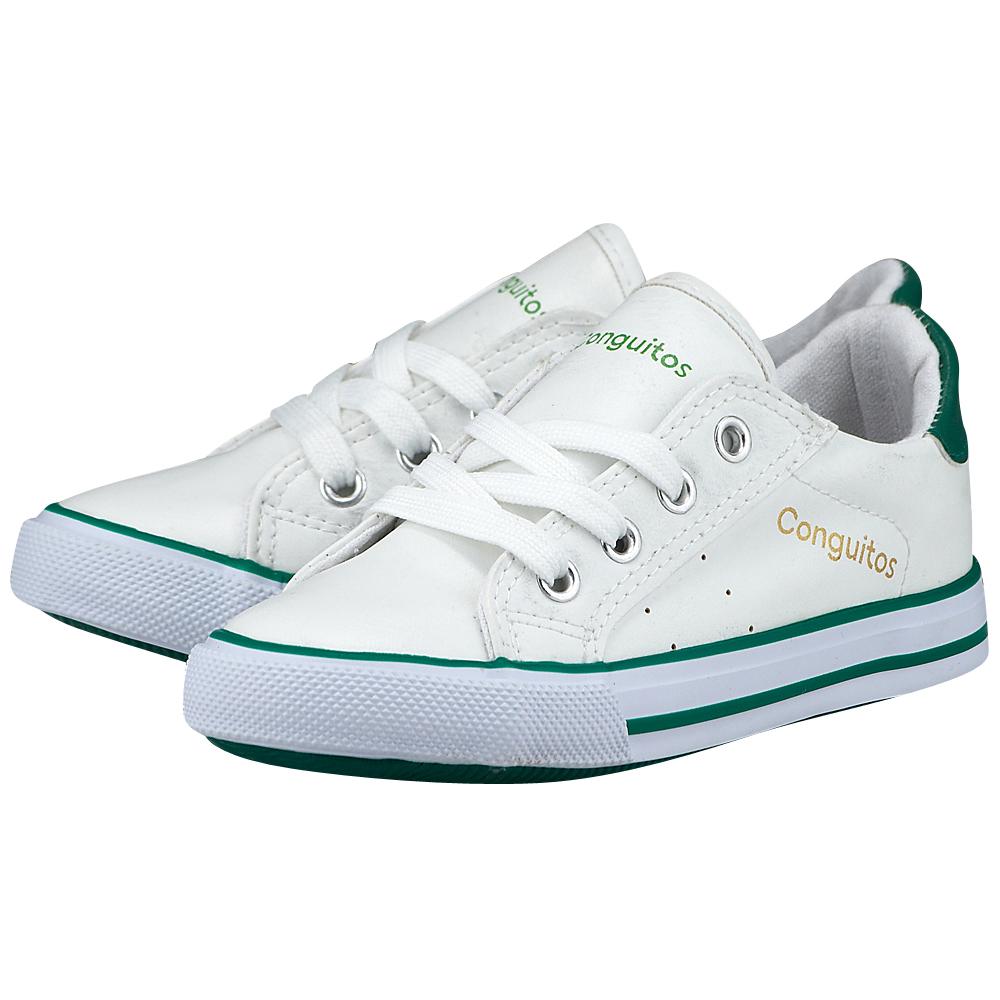 Conguitos - Conguitos GV117316. - ΛΕΥΚΟ/ΠΡΑΣΙΝΟ outlet   παιδικα   sneakers