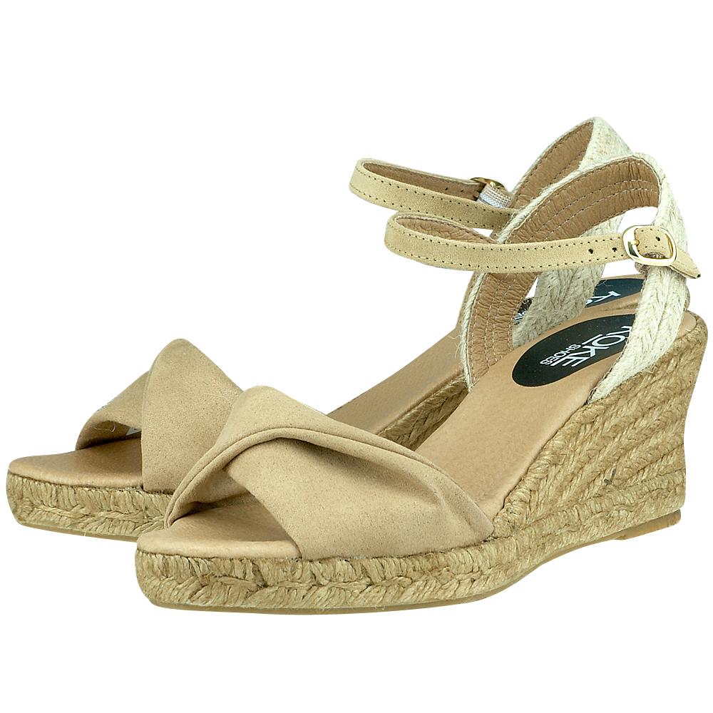 Koke Shoes  KO13198 ΜΠΕΖ