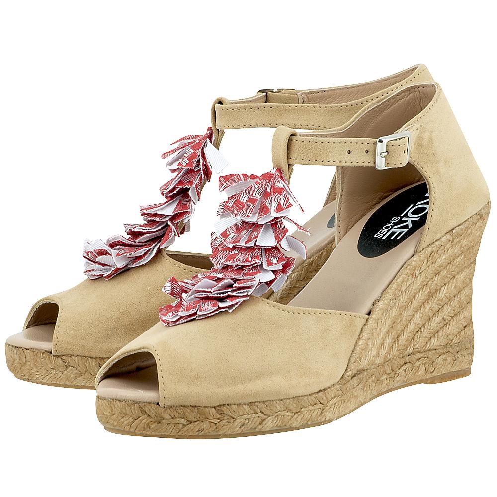 Koke Shoes  KO1446  ΜΠΕΖ