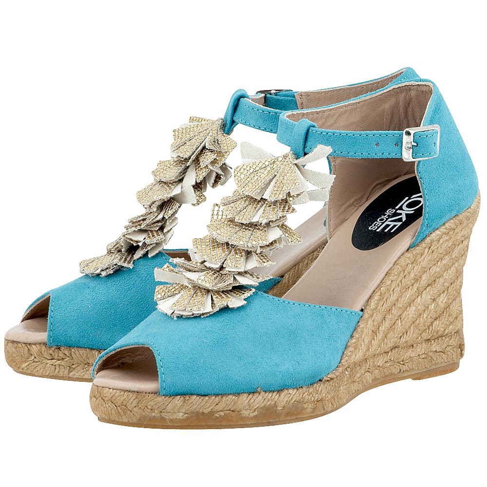 Koke Shoes  KO1446  ΤΥΡΚΟΥΑΖ