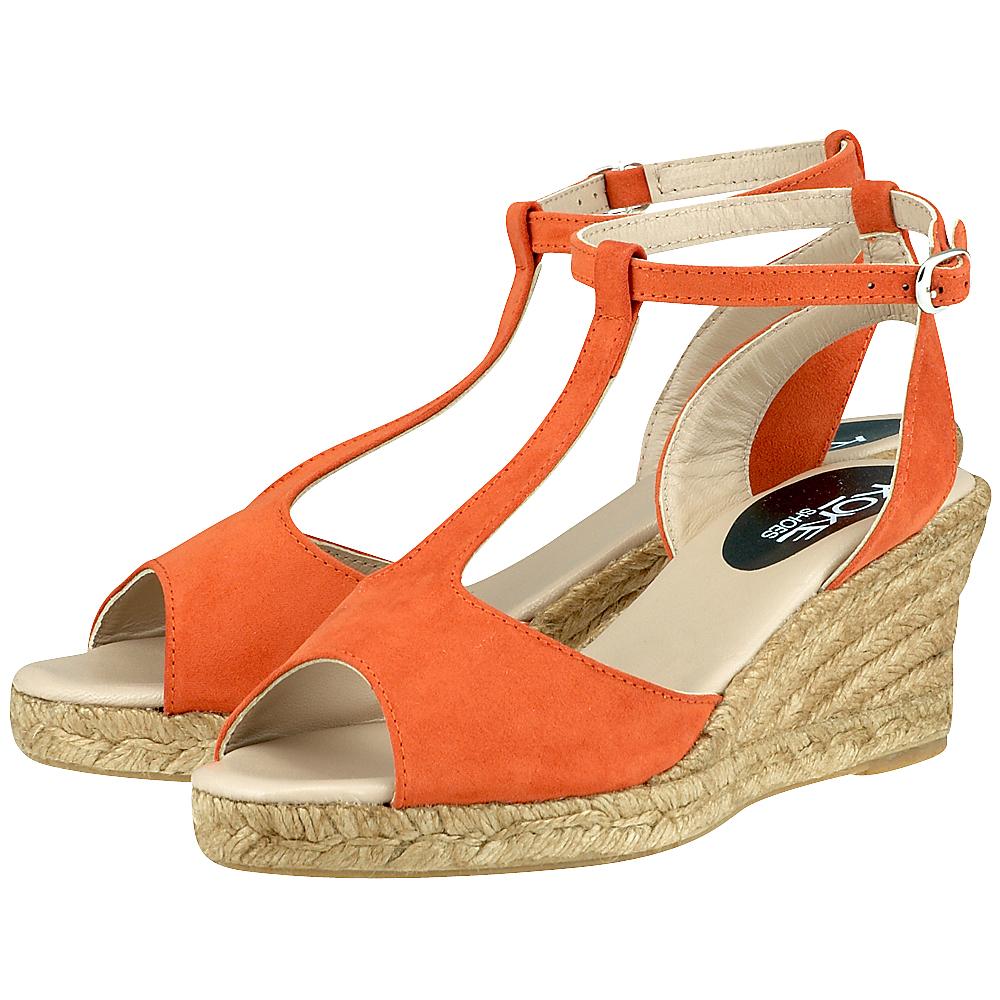 Koke Shoes  KO1451  ΠΟΡΤΟΚΑΛΙ
