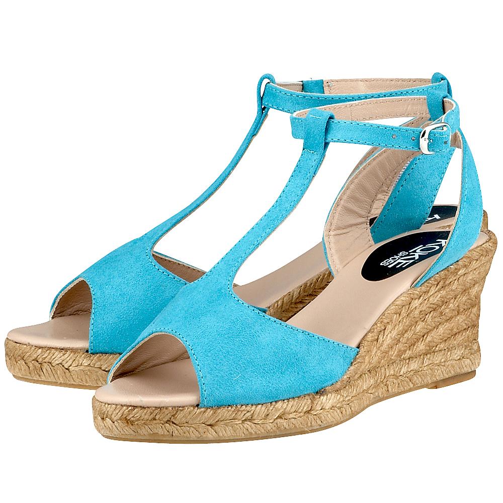 Koke Shoes  KO1451  ΤΥΡΚΟΥΑΖ