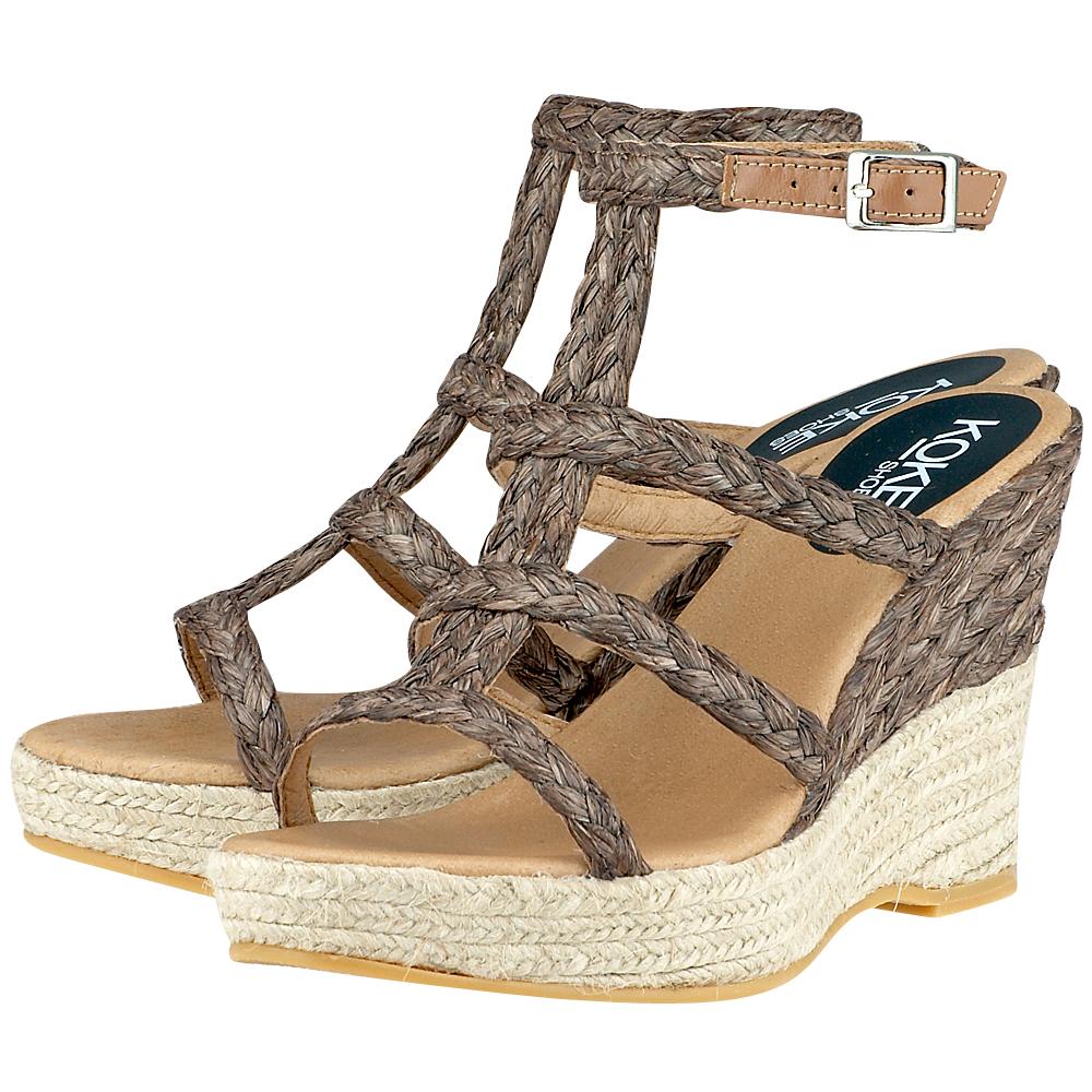 Koke Shoes  KO1460  ΚΑΦΕ