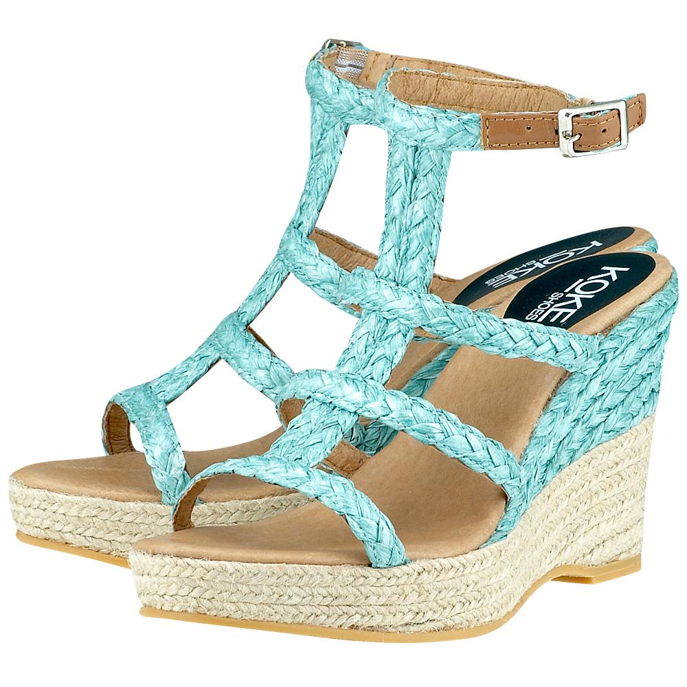 Koke Shoes  KO1460  ΤΥΡΚΟΥΑΖ
