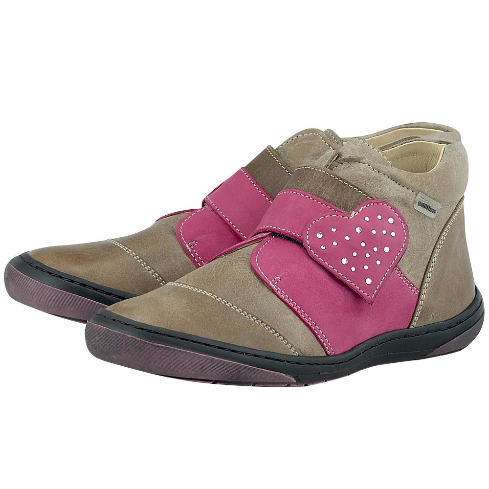 Petit Shoes - Petit Shoes PS-SB7 - ΠΟΥΡΟ/ΦΟΥΞΙΑ