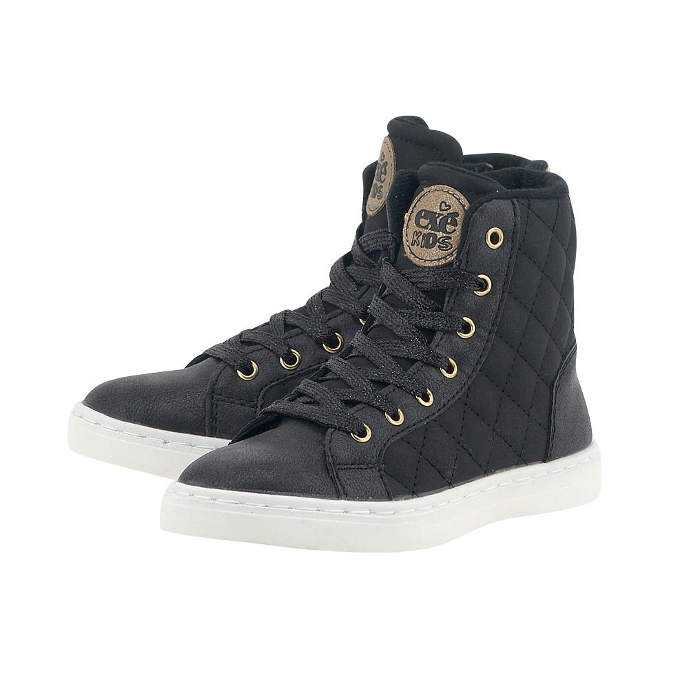 bc808bdce5c Tinny Shoes - Tinny Shoes TNY10401 - ΜΠΡΟΝΖΕ · Exe - Exe X16540-260 - ΜΑΥΡΟ