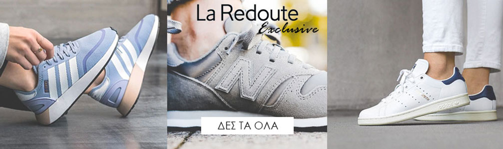 96d6604d563e Παπούτσια και Accessories | MYSHOE.GR | e-shop